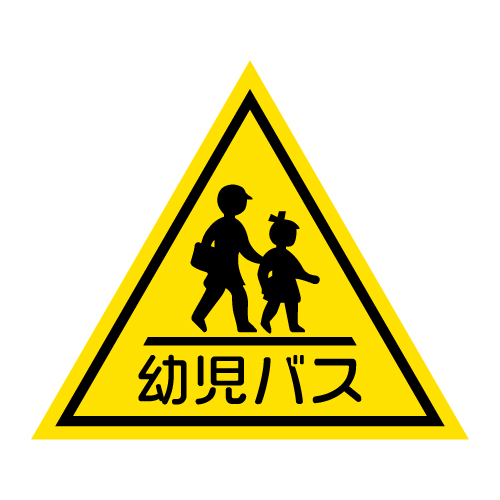 childbus_500