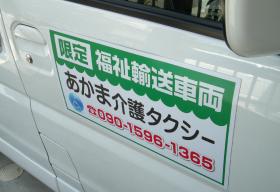 DSCN0514_2