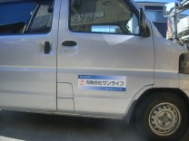 RIMG0593 (1)