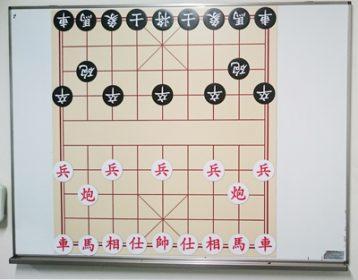 シャンチー(中国象棋)の盤とコマをマグネットシートで製作いたしまし ...